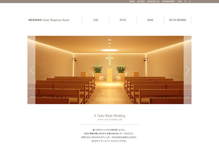 【Webデザイン】